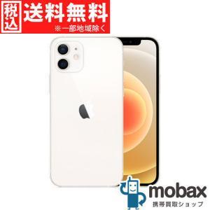 ◆キャンペーン《SIMロック解除済》※判定〇【新品未開封品(未使用)】 SoftBank iPhone 12 128GB [ホワイト] MGHV3J/A 白ロム Apple 6.1インチ(SIMフリー) mobax