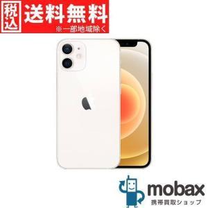 ◆キャンペーン《SIMロック解除済》※判定〇【新品未開封品(未使用)】 SoftBank iPhone 12 64GB [ホワイト] MGHP3J/A 白ロム Apple 6.1インチ(SIMフリー) mobax