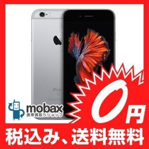 ★キャンペーン中★※ネットワーク利用制限(◯)【新品未使用】SoftBank版 iPhone 6s 16GB[スペースグレイ]白ロム Apple 4.7インチ|mobax