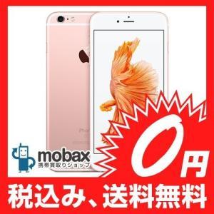 ★キャンペーン中★※〇判定 【新品未使用】SoftBank版 iPhone 6s Plus 128GB[ローズゴールド]白ロム Apple 5.5インチ|mobax