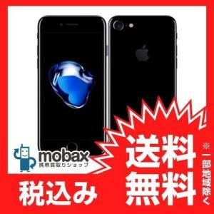 ★キャンペーン中★※〇判定 【新品未使用】SoftBank版 iPhone 7 128GB[ジェットブラック]MNCP2J/A 白ロム Apple 4.7インチ|mobax