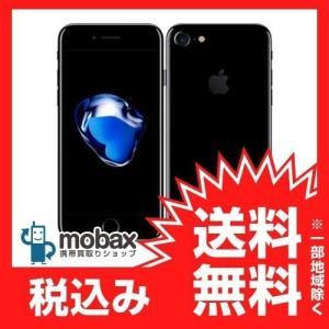 ★キャンペーン中★※〇判定 【新品未開封品(未使用)】SoftBank版 iPhone 7 32GB[ジェットブラック]MQTY2J/A 白ロム Apple 4.7インチ|mobax