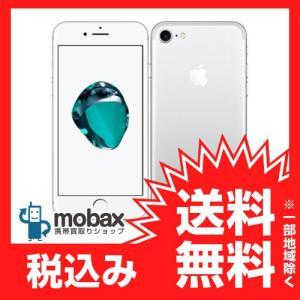 ★キャンペーン中★※〇判定 【新品未使用】SoftBank版 iPhone 7 32GB[シルバー]MNCF2J/A 白ロム Apple 4.7インチ|mobax