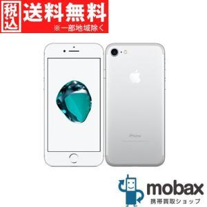 5%還元対象◆《SIMロック解除済》※判定〇【新品未使用】SoftBank iPhone 7 32G...