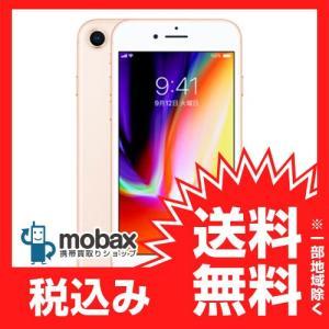 ★キャンペーン中★※〇判定 【新品未使用】 SoftBank版 iPhone 8 256GB [ゴールド] MQ862J/A 白ロム Apple 4.7インチ|mobax