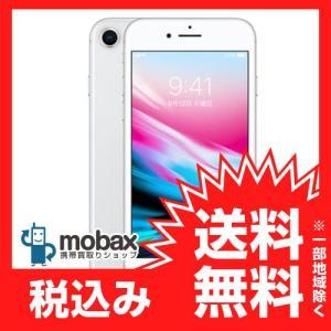★キャンペーン中★※〇判定 【新品未使用】 SoftBank版 iPhone 8 256GB [シルバー] MQ852J/A 白ロム Apple 4.7インチ|mobax