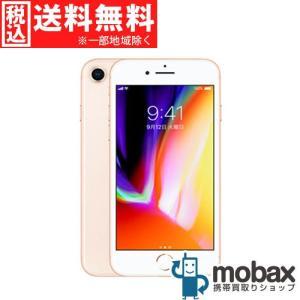 ◆キャンペーン《SIMロック解除済》※保証半年未満 ※判定〇【新品未使用】SoftBank iPhone 8 64GB [ゴールド] MQ7A2J/A 白ロム Apple 4.7インチ(SIMフリー) mobax