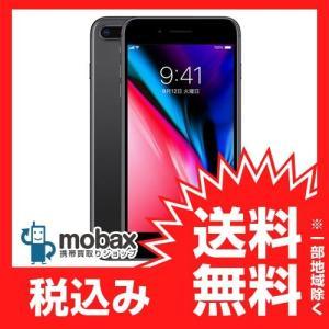 ★キャンペーン中★※〇判定【新品未使用】SoftBank版 iPhone 8 64GB [スペースグレイ] MQ782J/A 白ロム Apple 4.7インチ|mobax