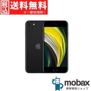 ◆キャンペーン※訳あり《SIMロック解除済》判定〇【新品未使用】 第2世代 SoftBank iPhone SE 64GB [ブラック] MHGP3J/A 新パッケージ 4.7 (SIMフリー) mobax