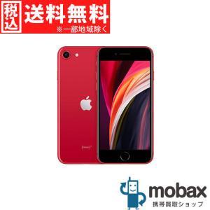 ◆キャンペーン《SIMロック解除済》※判定〇【新品未使用】 第2世代 SoftBank iPhone SE 64GB [レッド] MHGR3J/A  新パッケージ 4.7インチ(SIMフリー) mobax