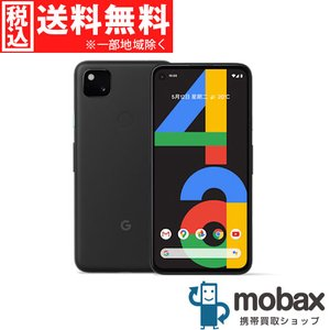 ◆キャンペーン◆《SIMロック解除済》※判定〇【新品未使用】 SoftBank Pixel 4a 128GB [ジャストブラック] Google G025M Android(SIMフリー)グーグル mobax