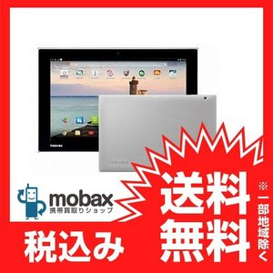 ★キャンペーン中★【新品未使用】東芝 タブレット A205SB SoftBank専用モデル [ホワイト] PA20529UNAWR mobax