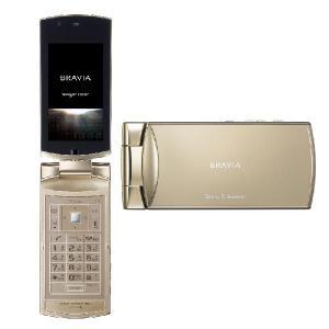 ★キャンペーン中★【新品未使用】au by KDDI BRAVIA Phone U1 ゴールド 白ロム携帯電話 |mobax