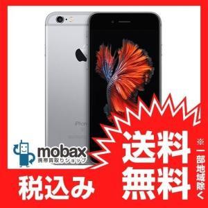 キャンペーン◆※判定〇【新品未使用】UQ mobile  iPhone 6s 32GB  [スペースグレイ] 白ロム Apple 4.7インチ|mobax