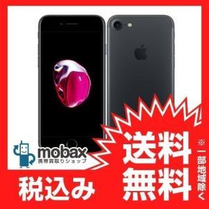 キャンペーン◆※判定〇【新品未使用】 UQ mobile iPhone 7 128GB [ブラック] MNCK2J/A 白ロム Apple 4.7インチ|mobax