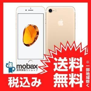 キャンペーン◆※判定〇【新品未使用】 UQ mobile iPhone 7 128GB [ゴールド] MNCM2J/A 白ロム Apple 4.7インチ|mobax