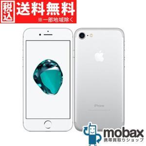 キャンペーン◆※判定〇【新品未使用】 UQ mobile iPhone 7 128GB [シルバー] MNCL2J/A 白ロム Apple 4.7インチ|mobax