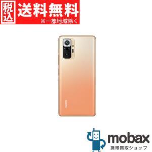 ◆キャンペーン《国内版SIMフリー》【新品未開封品(未使用)】 Xiaomi Redmi Note 10 Pro 6GB 128GB [グラディエントブロンズ] 白ロム Android シャオミ|mobax
