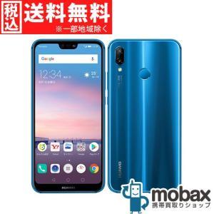 ◆キャンペーン《国内版SIMフリー》※保証書未記入※判定〇【新品未使用】 Y!mobile HUAWEI P20 Lite ANE-LX2J 4GB 32GB [クラインブルー] 白ロム mobax