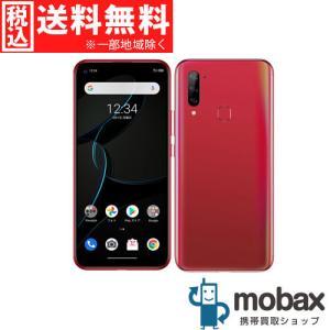 ◆キャンペーン《SIMロック解除済》※判定〇【新品未使用】 Y!mobile Libero 5G A003ZT [レッド] 白ロム ZTE(SIMフリー)|mobax