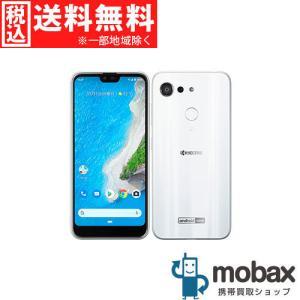 ◆キャンペーン《SIMロック解除済》※判定〇【新品未使用】 Y!mobile Android One S6 [ホワイト] 白ロム 京セラ(SIMフリー)|mobax