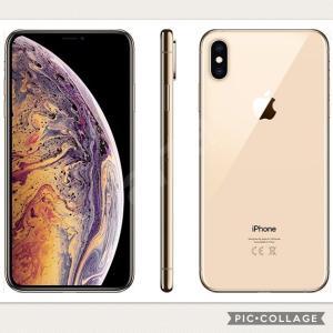 新品未使用  docomo  iPhoneXs MAX 256GB Gold ゴールド MT6W2J/A  A2102 赤ロム永久保証!|mobaxfukuoka