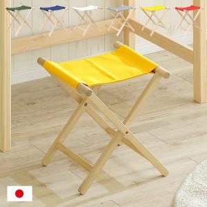国産/完成品/ナラ無垢材使用/無塗装 折りたたみ椅子 スツール 木製 椅子 チェア oritatam...