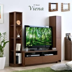 テレビ台 テレビボード ハイタイプ 収納 160幅 TVボー...