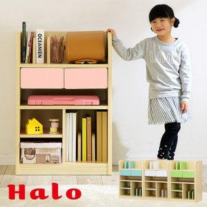 子供部屋 インテリア 収納 棚 幅64cm キャスター付き ランドセルラック Halo2(ハロ2) ...