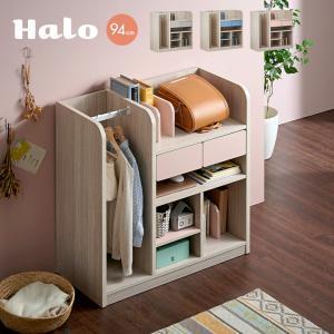 子供部屋 インテリア 収納 棚 ワイド 幅94cm キャスター付き ランドセルラック Halo2(ハロ2) 4色対応...