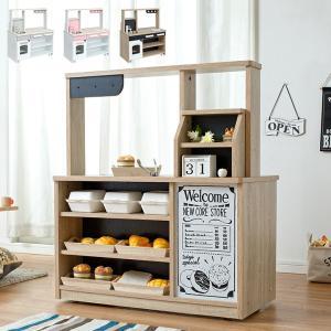 組立品 お店屋さんにもなる ワイドタイプ ままごとキッチン 木製 ままごとセット ごっこ遊び cook&store core+(コアプラス) 3色対応