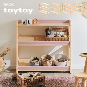 アウトレット おもちゃ収納 おもちゃラック ランドセルラック ランドセル収納 絵本棚 絵本ラック 収...