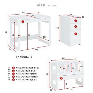 書斎机 学習机 リビングデスク システムデスク...の詳細画像1
