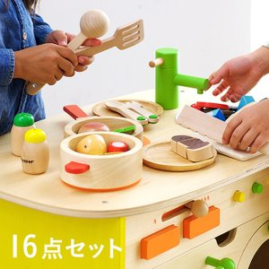 男の子 女の子 マジクテープタイプ 調理器具 子供 ままごとキッチン用 ままごとセット 子供 キッズ...