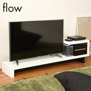 ZIGZAG 引出し付きローボード 40インチ対応 薄型テレビ台 flow(フロウ) FTV-0001