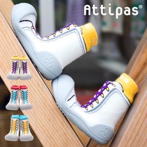 ベビーシューズ ベビー シューズ 赤ちゃん 靴 baby shoes Attipas Sneaker...