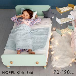高さ調節可能/1年保障 子供ベッド 子ども 幼児 キッズ家具 おしゃれ かわいい ベッド ベット ホ...