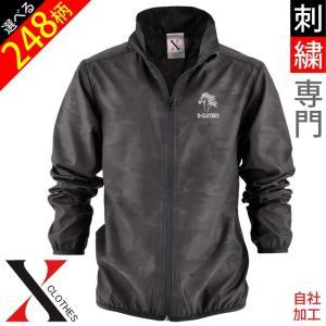軽量 オリジナル 刺繍 薄手 スタンドジャケット メンズ ワンポイント ブルゾン ソフトシェル スタ...