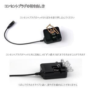 AC-02X:交換用マルチコネクタ専用ACアダプタ|mobi|05