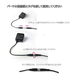 5in1コネクタ「充電器とマルチコネクタのお得なセット」AC充電器+カールコードコネクタ:A-set|mobi|04