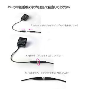 5in1コネクタ「充電器とマルチコネクタのお得なセット」AC充電器+ストレートコードコネクタ:B-set|mobi|04