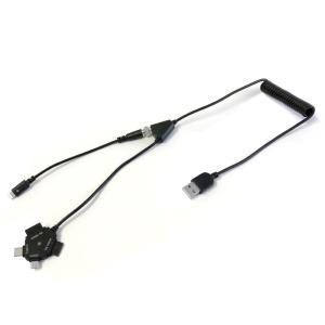 HT-12Z:USBマルチ充電器【iPhoneX】【iPhone8〜5】【android】【Type-C】【ガラケー】|mobi|02