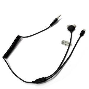 スマートフォン、タブレット対応のカールコードコネクタ:HT-14Z|mobi|02