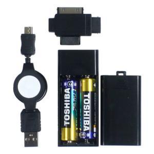 SG-373:iPhone8対応「モバイルチャージ電池」 携帯電話とスマートフォン(Android)用の電池式マルチ充電器|mobi|02
