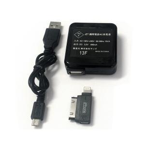 SG-381:iPhone8対応の「スマホチャージAC」海外でも使用できます|mobi|02