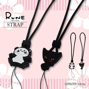 RUNE(ルネ) ストラップ 「パンダ/ネコ」|mobile-f
