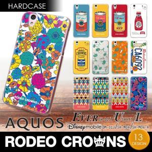 AQUOS/EVER/U/L Disney mobile RODEO CROWNS/ロデオクラウンズ 「ハードケース」 アクオス ディズニー|mobile-f