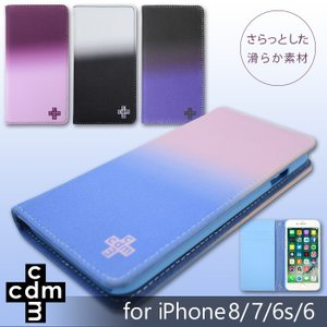 iPhone8 cdm/シーディーエム 「グラデーション」 手帳型 スマホケース  iPhone7/6s/6 ブランド|mobile-f