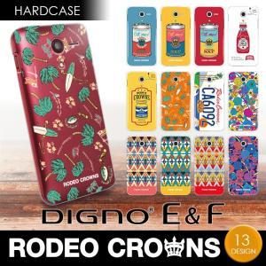 DIGNO F/DIGNO E (503KC) RODEO CROWNS/ロデオクラウンズ 「ハードケース」 ブランド|mobile-f