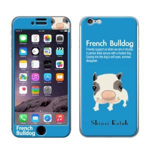 iPhone6 iPhone6S 【shinzikatoh(シンジカトウ)xGizmobies(ギズモビーズ)】 「French Bulldog」 ブルドッグ プロテクター カバー|mobile-f